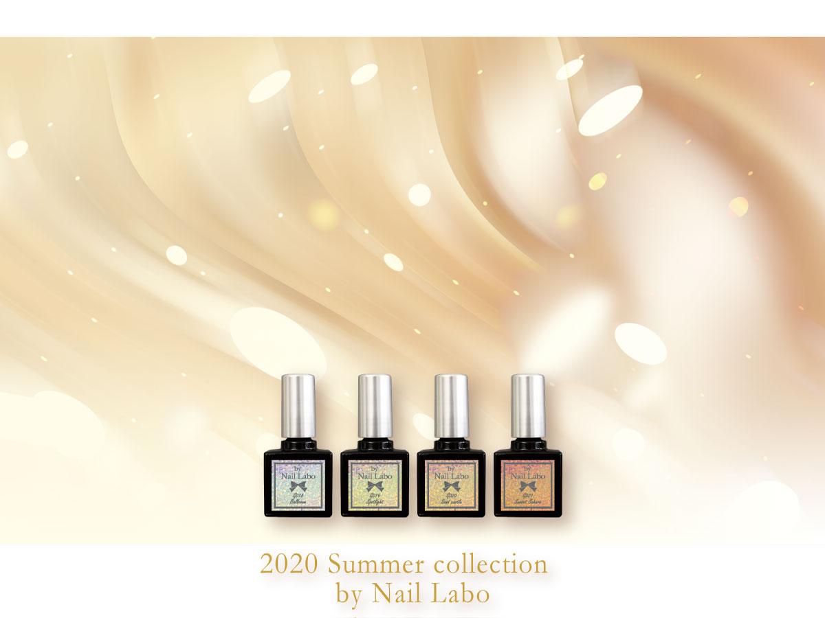 夏の新色 G018-G021