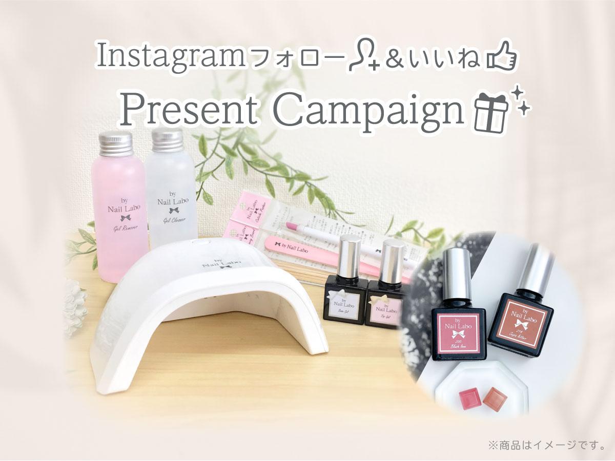 Instagram企画_top.jpg