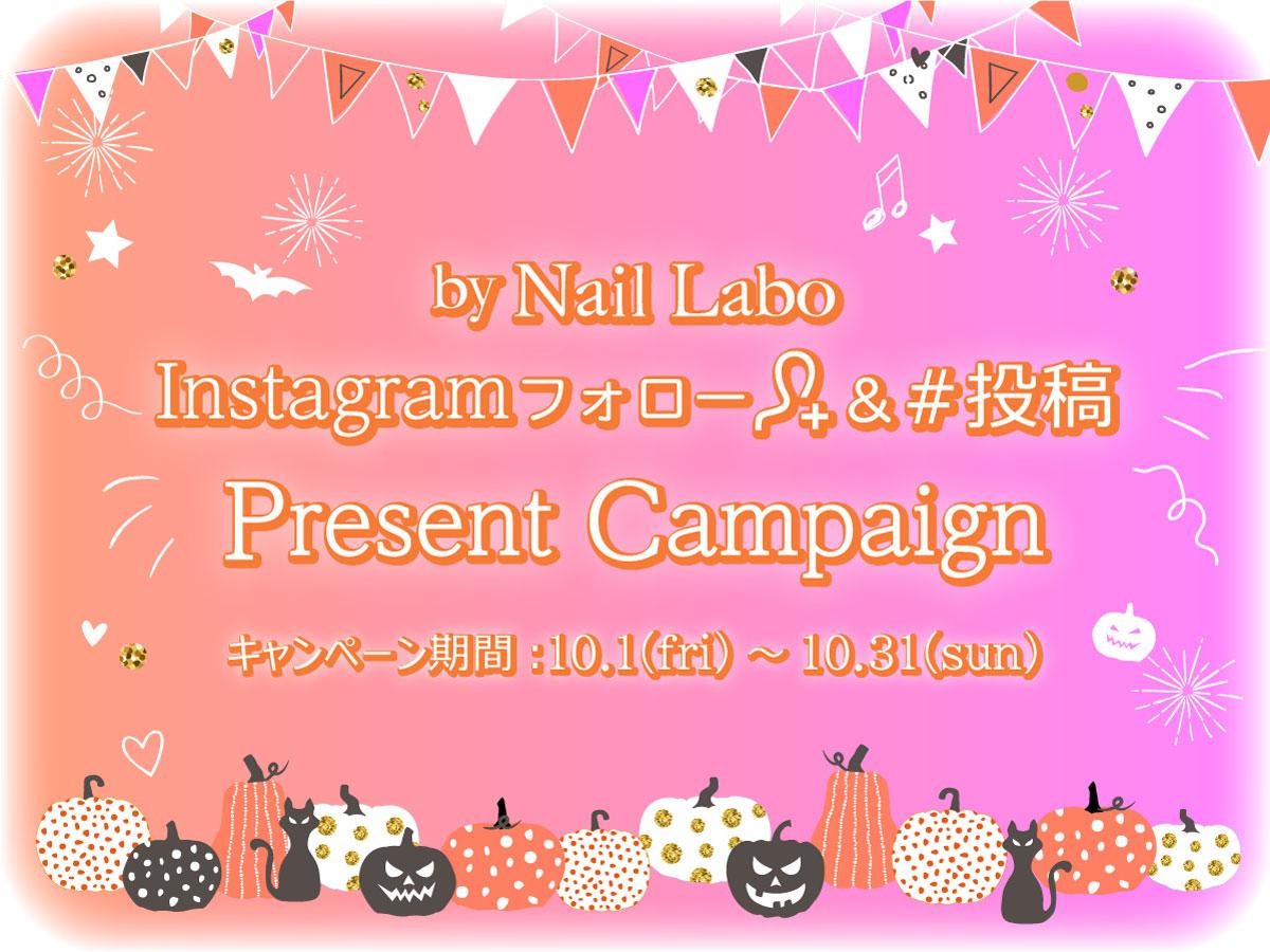 Instagram_halloween企画_top.jpg