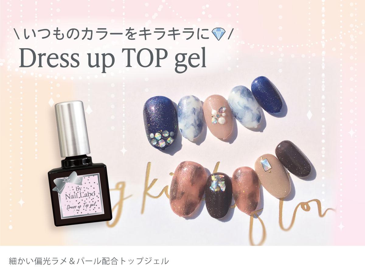 dresstop-top.jpg