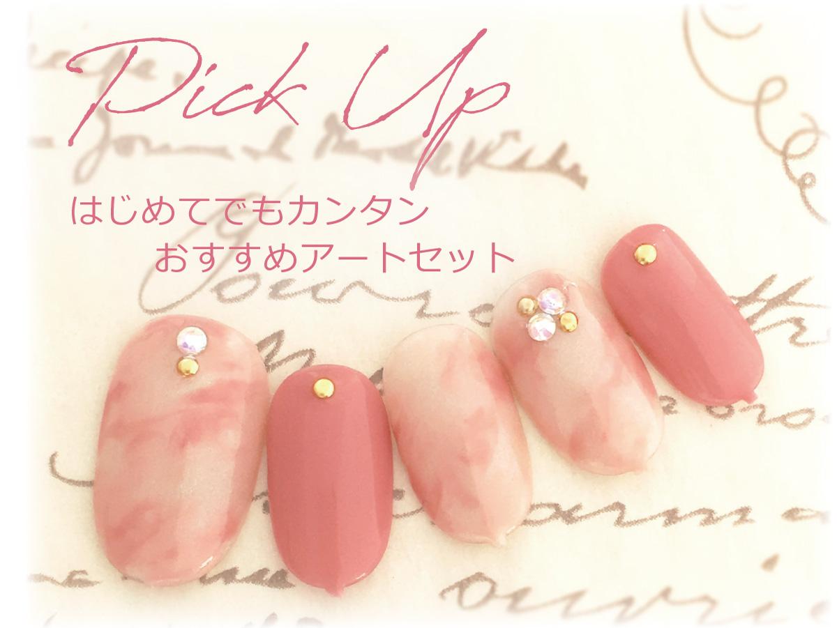 pickup_top.jpg